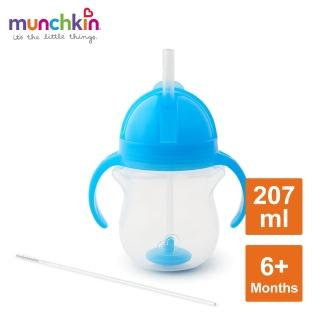 【munchkin】貼心鎖滑蓋360度吸管防漏杯207ml-4色