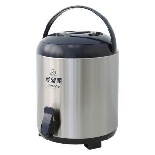 【妙管家】7.7L不鏽鋼保溫茶桶(HKTB-0800SSC)