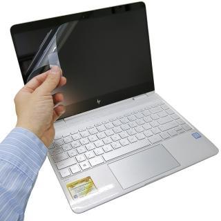 【Ezstick】HP Spectre X360 Conve 13-w010TU 靜電式筆電LCD液晶螢幕貼(可選鏡面或霧面)