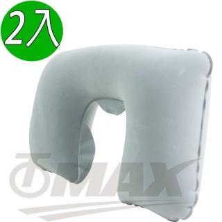 【OMAX】舒適植絨頸枕-2入