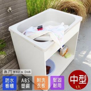 【Abis】日式穩固耐用ABS櫥櫃式中型塑鋼洗衣槽(無門-1入)