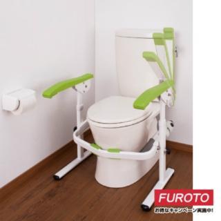 【日本MAZROC】免施工馬桶扶手 雙邊扶手可掀款