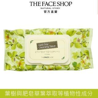 【THE FACE SHOP 菲詩小舖】草本季節 純淨卸妝棉(70入)