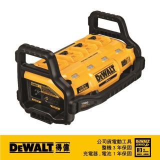 【DEWALT 得偉】1800W 電源供應站 充電器 DCB1800B(DCB1800B)