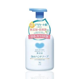 日本牛乳石鹼 泡泡洗手乳360ml