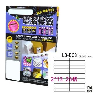 【鶴屋】LB-B08 鐳射/噴墨/影印三用電腦標籤(105張/盒)