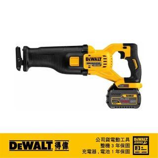 【DEWALT 得偉】美國 得偉 DEWALT 60V Max 無碳刷軍刀鋸 DCS388T2(DCS388T2)