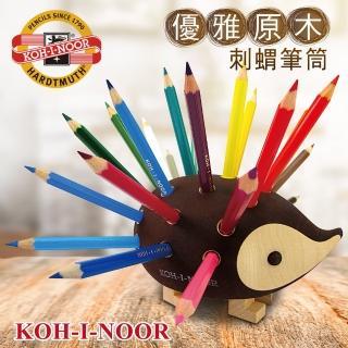 【KOH-I-NOOR HARDTMUTH】光之山捷克色鉛筆刺蝟筆筒小-優雅原木