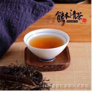 【熊本清茶】坪林典藏蜜香紅茶+文山包種原片式茶包共30入(產地直銷)