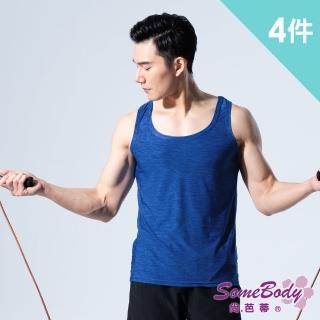 【尚芭蒂】運動新主張涼感柔軟透氣抗UV陽離子機能背心(超值4件組)