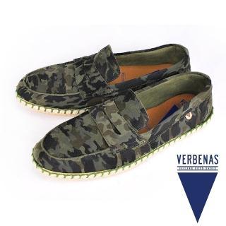 【VERBENAS】Tabarca塔巴卡牛皮樂福草編鞋/男仕休閒鞋(迷彩綠  114-KA)