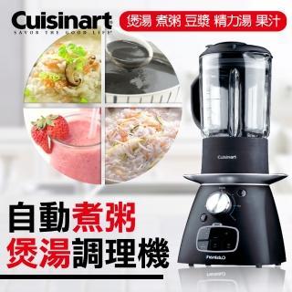 【Cuisinart 美膳雅】冷熱自動調理攪拌機_會煲湯的攪拌機(SSB-1TW)