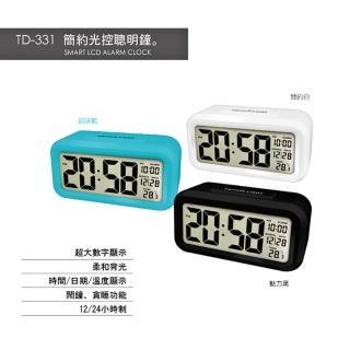 【KINYO】簡約光控聰明鐘(TD-331)