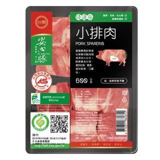 【鮮食家】任選799 台糖 小排肉(600g/包)