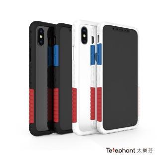 【太樂芬Telephant】iPhone X/XS NMDer 抗汙防摔邊框手機殼(背蓋款)