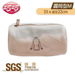 【巧巧】3D雙層圓筒洗衣袋 M