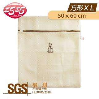 【巧巧】3D雙層方形洗衣袋 XL