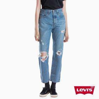 【LEVIS】501 中腰排扣直筒牛仔褲  / 刷破(Levis 原創牛仔褲)
