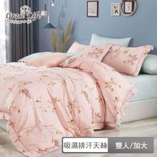 【Sun Color】採用3M吸濕排汗專利雙人/加大天絲四件式兩用被套床包組(多款任選)