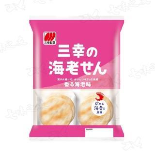 【三幸製果】海老仙貝95.4g