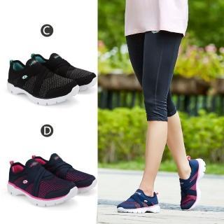 【LOTTO】女 EASYWEAR 樂活輕跑鞋(四色任選)