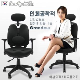 【DonQuiXoTe】韓國原裝Grandeur雙背透氣坐墊人體工學椅黑色(人體工學椅)
