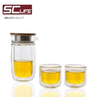 【SC Life】三件式玻璃泡茶旅行組