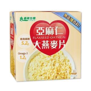 【義美生機】亞麻仁大燕麥片300g(燕麥片 無加糖)