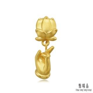 【點睛品】Charme 文化祝福 佛手拈花 黃金串珠