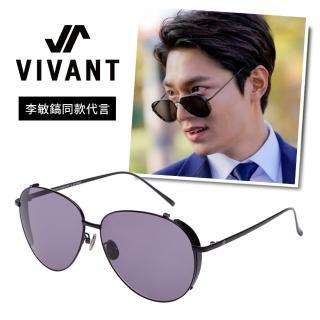 【VIVANT】強勢來襲 李敏鎬同款代言飛行員太陽眼鏡.黑(SN0101_明星款)