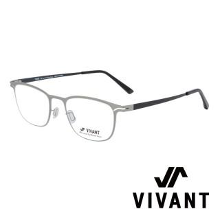 【VIVANT】強勢來襲 江南奢侈品牌金屬矩形光學眼鏡(銀 CARRE Silver)