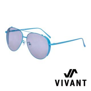 【VIVANT】守護系列金屬雙樑飛行員太陽眼鏡.水藍(AILE C5)