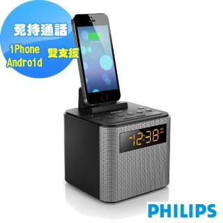 【Philips 飛利浦】藍牙時鐘收音機AJT3300