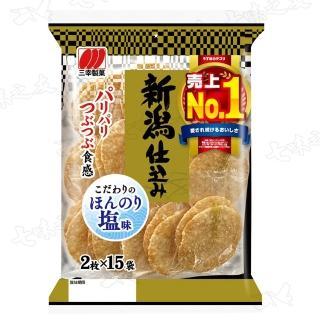 【三幸製果】新潟仕選米果 鹽味127g