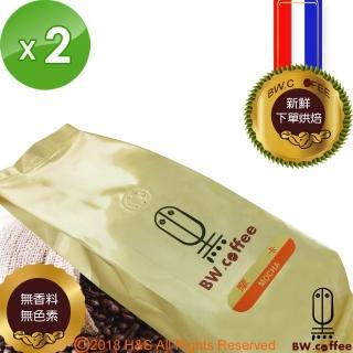 【黑開水】摩卡咖啡豆1磅450克(2入組)