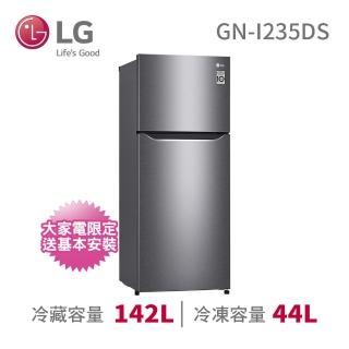 【LG 樂金】186公升◆二級能效智慧變頻上下門冰箱(GN-I235DS)