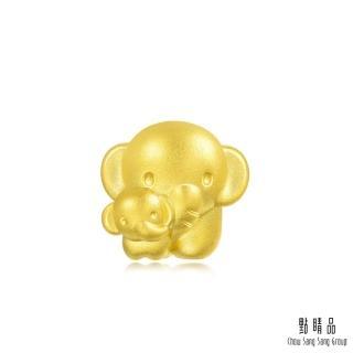【點睛品】Charme 可愛母子象 黃金串珠
