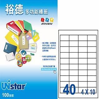 【Unistar 裕德】3合1電腦標籤 US4474(40格 100張/盒)