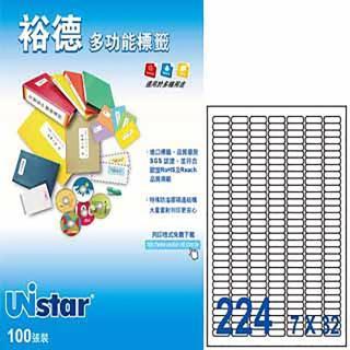 【Unistar 裕德】3合1電腦標籤 US8830(270格 100張/盒)