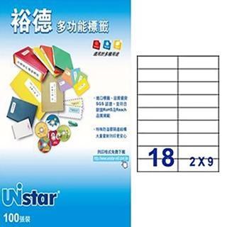 【Unistar 裕德】3合1電腦標籤 UW10533(18格 100張/盒)