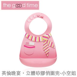 【The Good Time】英倫晚宴‧立體矽膠圍兜(小空姐)