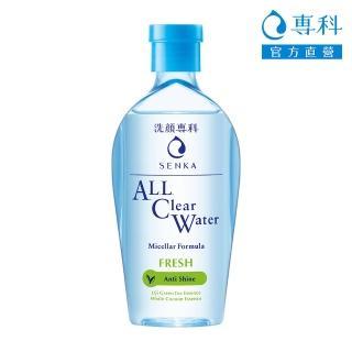 【專科】超微米控油卸粧水230mL
