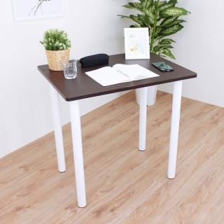 【美佳居】寬80x深60/公分-中型書桌/餐桌/電腦桌/洽談桌(二色可選)