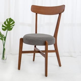 【BODEN】安克實木餐椅/ 單椅