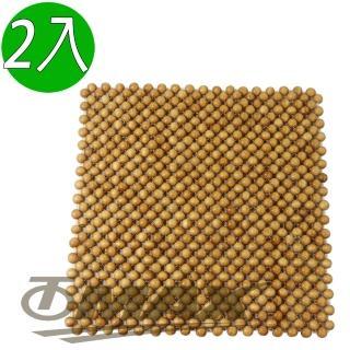 【OMAX】天然檜木香圓珠坐墊-2入