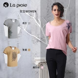 【La proie 萊博瑞】女式時尚寬鬆版落肩彈力短袖T恤(彈力吸濕速乾夏日時尚韓版T恤)