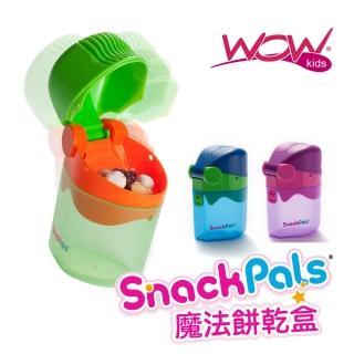 【Wow cup】美國WOW kid 魔法餅乾盒(綠色)