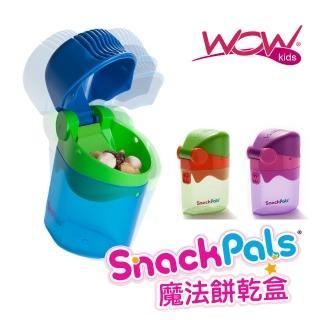 【Wow cup】美國WOW kid 魔法餅乾盒(藍色)