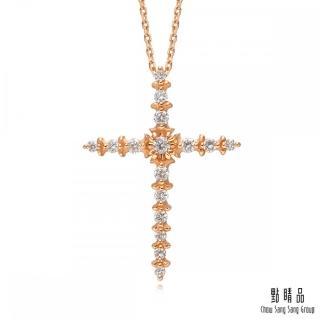 【點睛品】0.17克拉 18K玫瑰金十字架鑽石項鍊