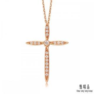 【點睛品】0.1克拉 18K玫瑰金十字架鑽石項鍊